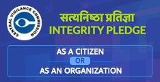 Central Vigilance Commission Website