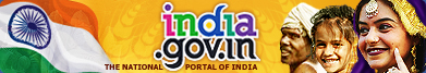 India Government Website Website