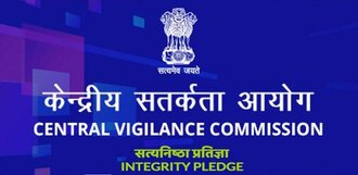 Central Vigilance Commission Website