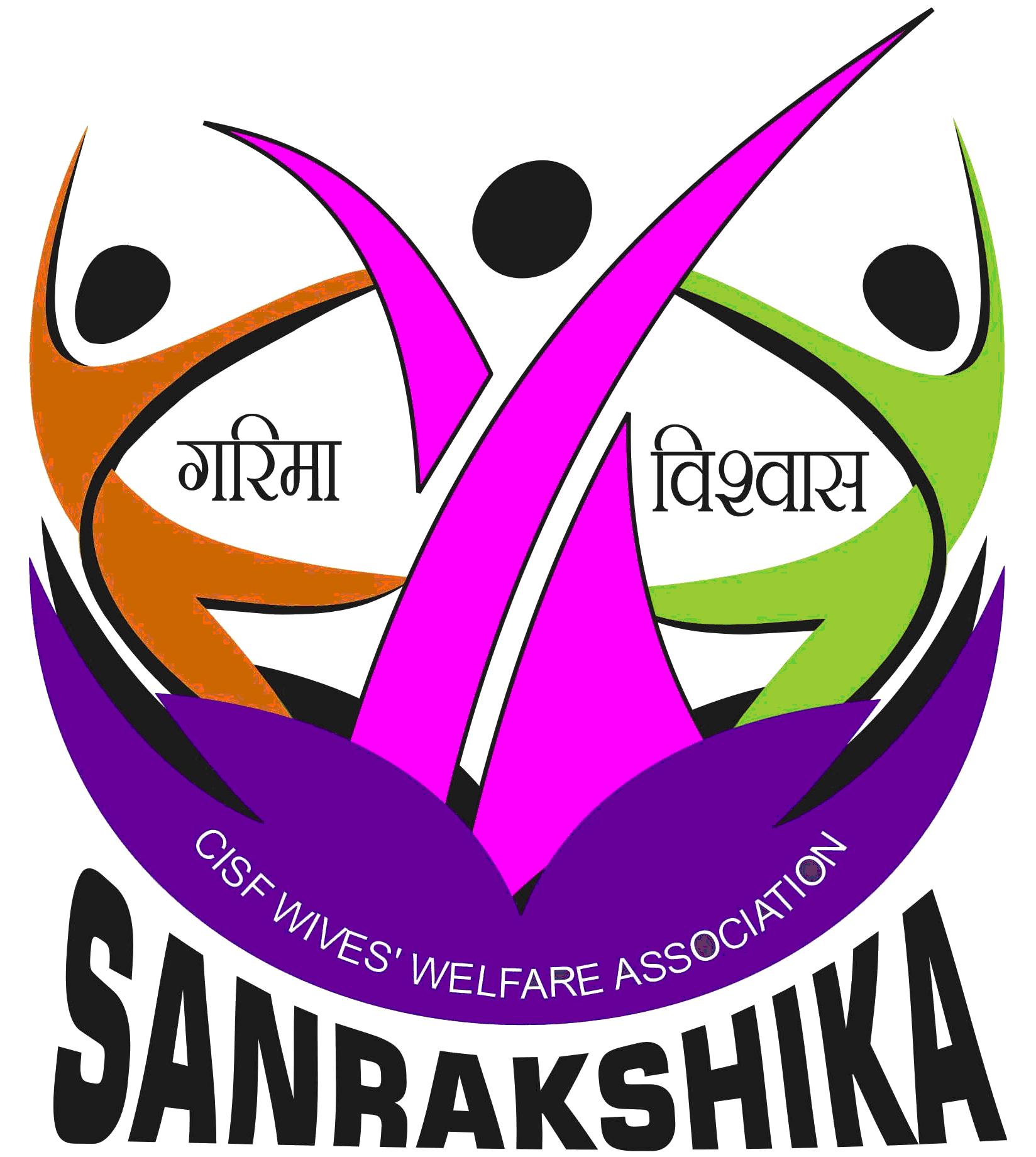 sanrakshika logo