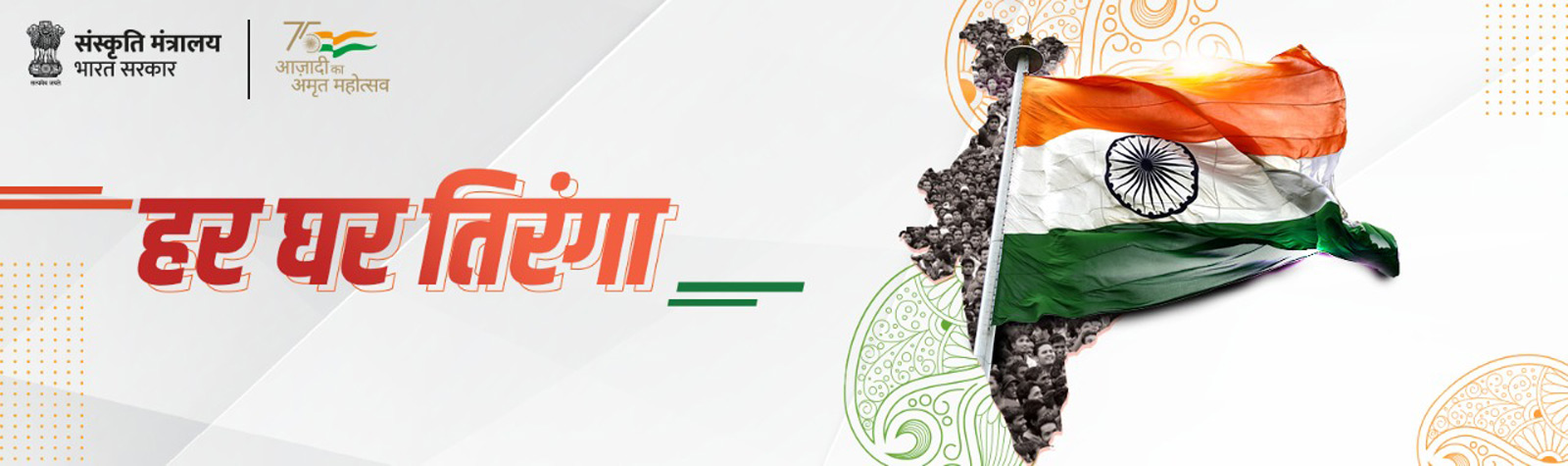 CISF | Central Industrial Security Force, Ministry of Home